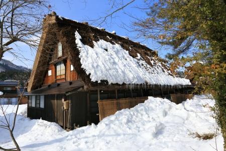 gokayama: Cottage at Gassho-zukuri VillageShirakawago
