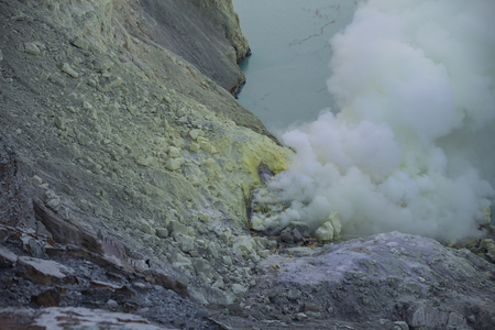 bowels: Kawah Ijen Volcano in East Java , Indonesia Stock Photo