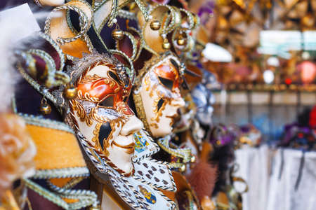 city fish market: Venice carnival mask