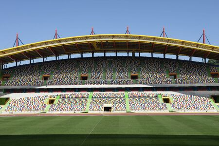 portuguese stadium of the euro Stock Photo