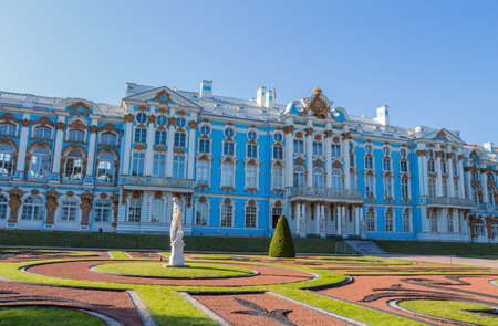 Catherine palace: a stunning of Catherine palace and gardens, the summer residence of the Russian tsars, located in Pushkin, south of St. Petersburg, Russia.