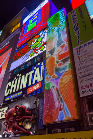 Osaka, Japan: Dotonboti street in Namba is the best sightseeing attraction and famous place in Osaka with colorful and billboard light around area in Osaka, Japan