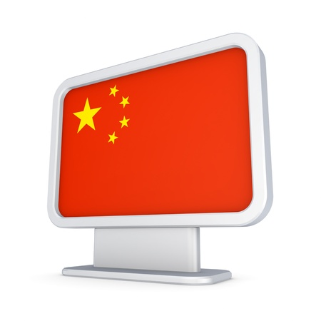 lightbox: Chinese flag in a lightbox