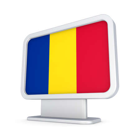 romanian: Romanian flag in a lightbox