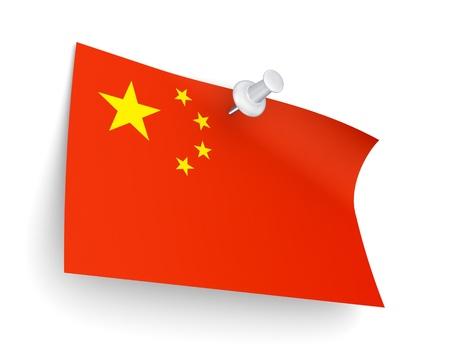 chineese: Chineese flag