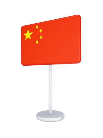 bunner: Bunner with flag of China  Stock Photo