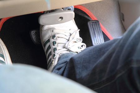 press break pedal in the car