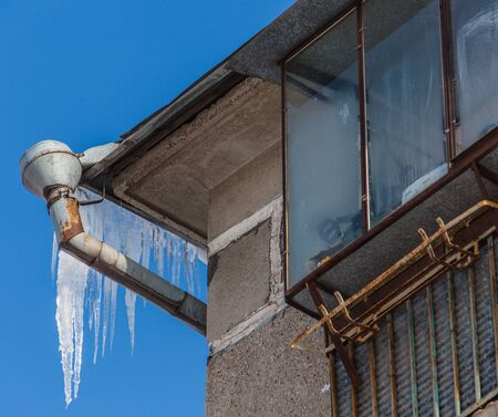 icicles: Icicles on the roof