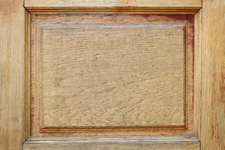 carved: Carved wooden rectangular frame Stock Photo