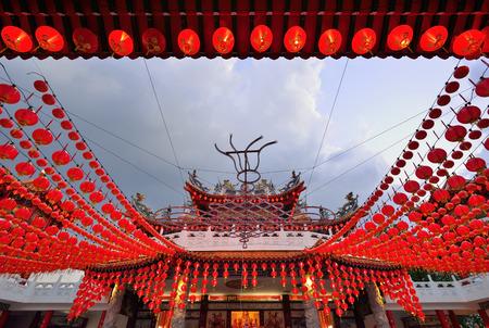 templo: La decoraci�n de las linternas en el templo Hou Kuala Lumpur Malasia.