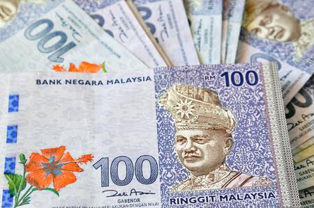 splurge: Malaysian currency Stock Photo