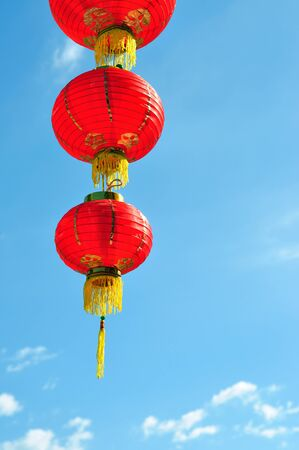 red sky: Red Chinese lantern against blue sky Stock Photo