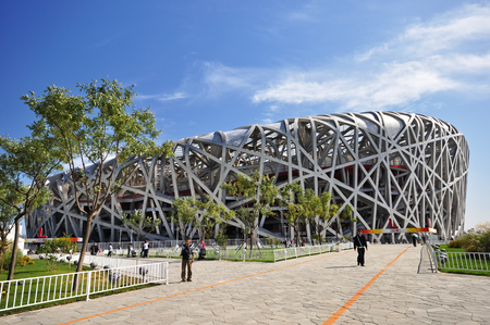 BEIJING, CHINA - SEPTEMBER 21, 2009: Exterior of Beijing National Olympic Stadium also known as Birds Nest.  It was designed as the main stadium of 2008 Beijing Olympic Games.