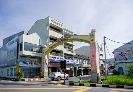 Ipoh, Malaysia - September 17, 2017: Little India in Ipoh, capital city of Perak.