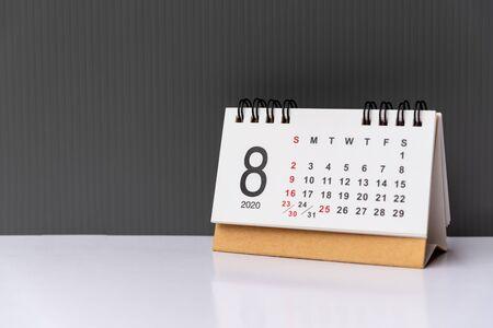 August 2020 calendar grey backgrounds
