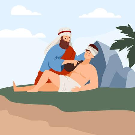 Biblical Old Testament scene of test of Abraham, flat vector illustration. Vetores