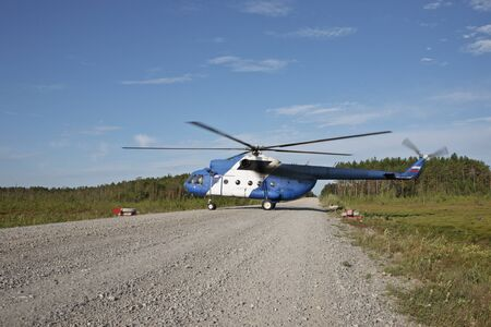 airfoil: The cargo helicopter has sat down on country road