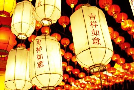 Asiatische Laternen Standard-Bild - 11316051