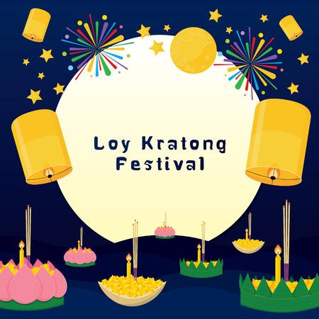 Loy Kratong 태국 축제 벡터