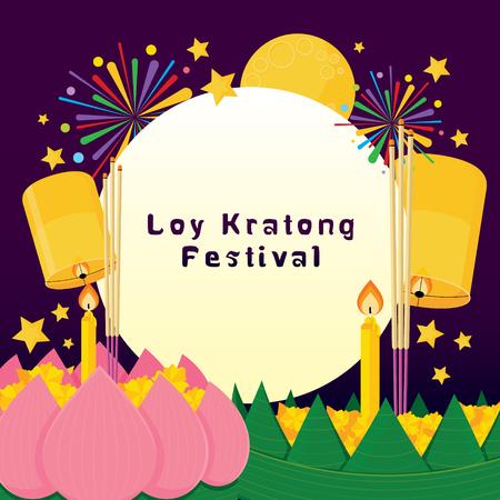 Loy Kratong thailand festival vector