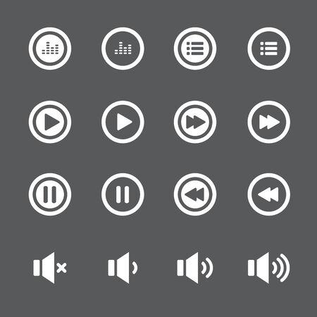 단일 개체: 오디오 및 음악 대담한 아이콘 세트, 평면 디자인 아이콘, 각 아이콘은 단일 개체 (그룹 경로), 벡터 eps10입니다 일러스트