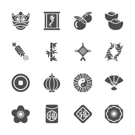 Nuevo icono chino de año el grupo 2, vector eps10. Foto de archivo - 34681192