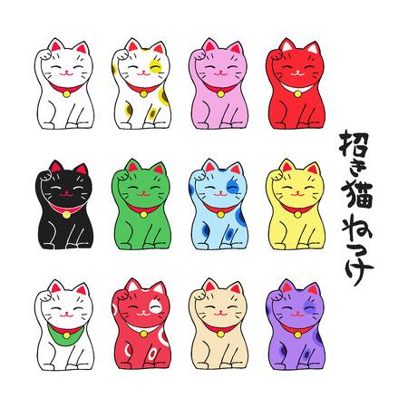 neko: Maneki-neko set. Colorful lucky cats and hieroglyphs mean Maneki-neko on the white background. Illustration