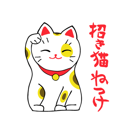 maneki: Maneki-neko set. Lucky cat and hieroglyphs mean Maneki-neko on the white background. Hand-drawn original elements. Illustration