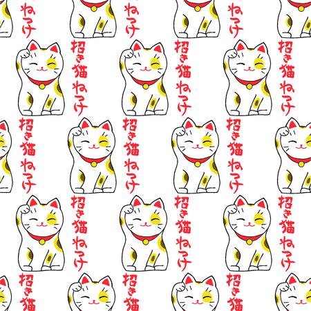 Maneki-neko. Seamless pattern with japanese lucky welcoming cat and japanese word Maneki-neko. Hand-drawn original background. Doodle drawing.