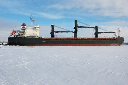 cargo ship in the ice