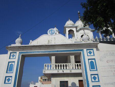 bihar: GURDWARA HANDI SAHIB, DANAPUR, BIHAR