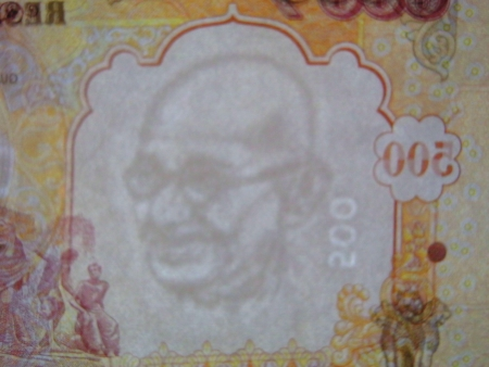 MAHATMA GANDHI WATER MARK ON A 500 RUPEE INDIAN MONEY  photo