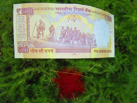 indian money: INDIAN MONEY
