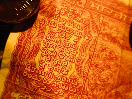 incertaininty: INDIAN REGIONAL LANGUAGES PRINTED ON NOTES