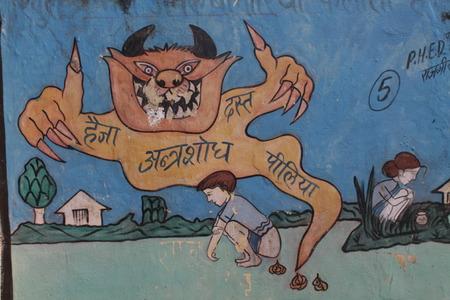 defecation: Social awareness photo, Rajgir, Bihar, India. shot at 28.12.14. Afternoon hours.