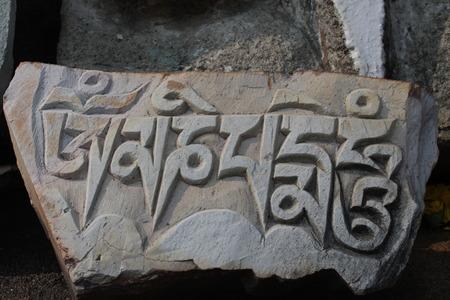 gaya: Mahabodhi temple. Bodhgaya. Stock Photo