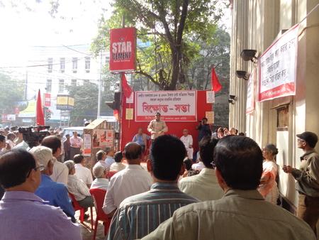 kolkata: CPI rally as Kolkata people for change of 500 & 1000 note as same became defunct as per Indian Government order.  Shot on afternoon of November 2016 at RBI Kolkata, India.