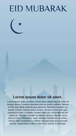blue islamic background vector illustration. islamic greeting cards. suitable for islamic activities such as ramadan kareem, hajj, eid al-fitr and eid al-adha.