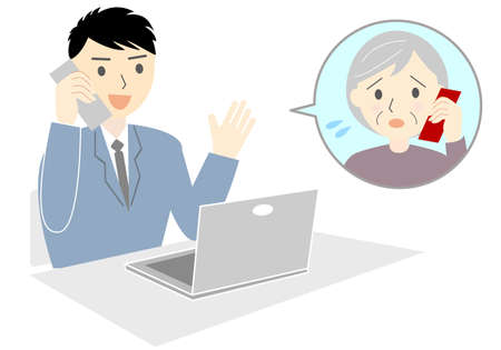 Illustration of an elderly person consulting over the phone Illustration