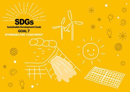 Specified Color Simple Line Drawing for SDGs GOAL7 Ilustración de vector