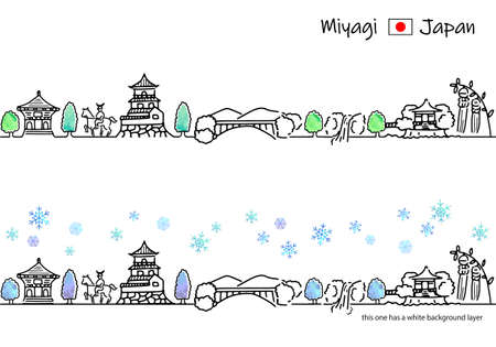 A simple line art set of the cityscape of Miyagi in winter