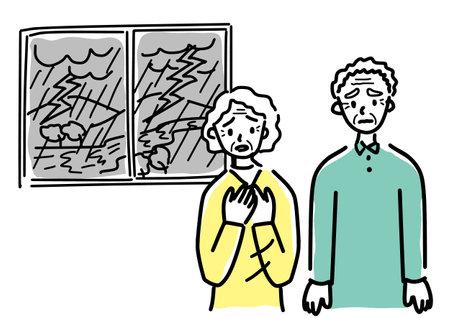 Senior couple worried about typhoon