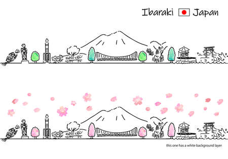 hand drawing cityscape IBARAKI in Spring