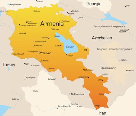 yerevan: Abstract vector color map of Armenia country