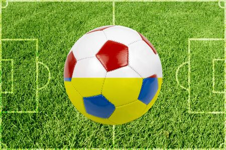 Soccer ball on grass field background Stock Photo - 13564550