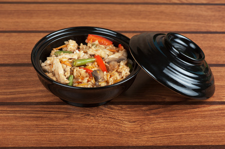 Rice with chicken and vegetable photo