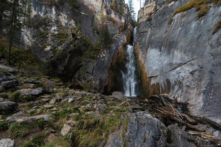 Waterfall on river Shinok in Altai mountains, Siberia, Russia