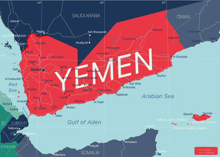 Yemen country detailed editable map with regions cities and towns, roads and railways, geographic sites. Vector  file  イラスト・ベクター素材