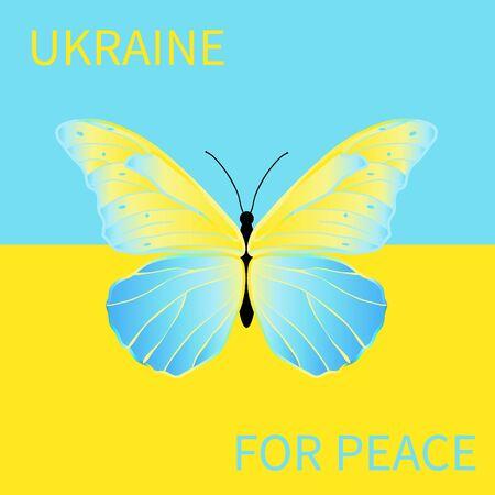 ukrainian flag: Ukraine for peace. Yellow and blue butterfly on a background Ukrainian flag.