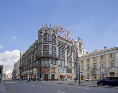 MOSCOW, RUSSIA May 06, 2019, Central Universal Department Store, Building was erected in 1908 in Gothic Revival style